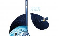 [Athena-Fidus] Le haut débit par satellite pour nos armées